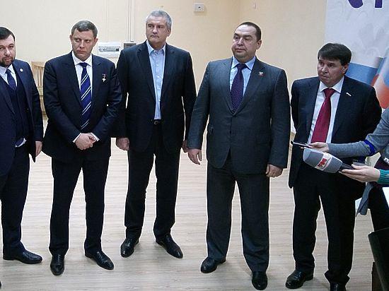 Лидеры непризнанных республик Донбасса посетили Крым