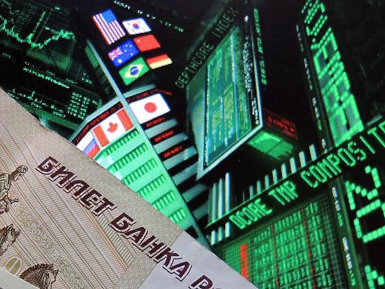 Решение по ключевой ставке ФРС США стало главной интригой января