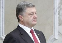 Сорванная еврогастроль Порошенко