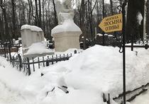 Несколько оград и памятников, а также тропинки провалились во вторник под землю на одном из старейших кладбищ Москвы, где захоронены знаменитые деятели культуры, искусства, герои войн