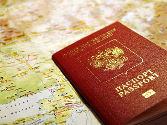 Как сделать загранпаспорт в иркутске фото 697