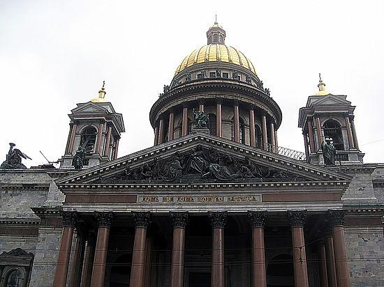 Петербургские депутаты потребовали уголовного наказания для участников митинга за Исаакий