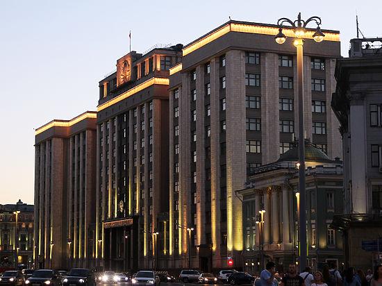 В парламенте заявили, что «сенсацию» раздули украинские СМИ