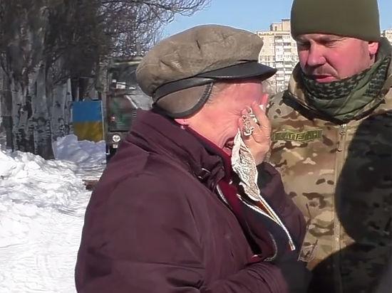 Украинская чиновница, прикинувшись жительницей Авдеевки, попросила ВСУ не сдавать город