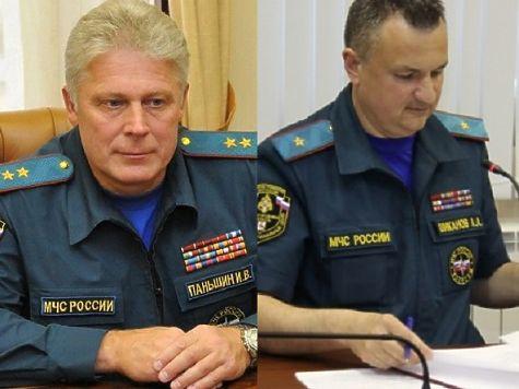 мчс россии по нижегородской области официальный сайт вакансии
