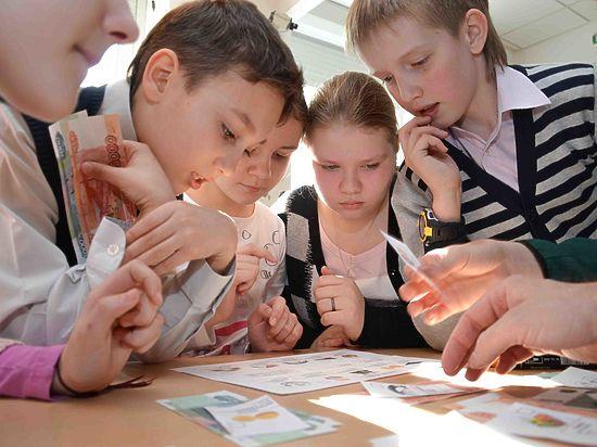 Нижегородские школьники узнают, как не попасть в финансовую пирамиду