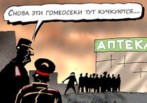 Главный инфекционист Москвы: «Знаю примеры эффективности гомеопатии»
