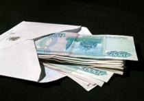 Бывшие сотрудники госпиталя Вишневского приговорены к «строгачу» за поборы