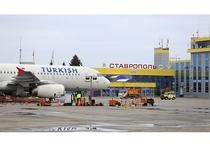 В прошлом году услугами ставропольского аэропорта воспользовались 329 тысяч пассажиров