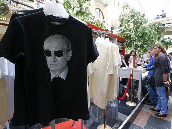 Ранее Москва потребовала от телеведущего принести извинения за оскорбление российского лидера
