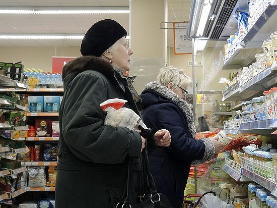 На них граждане смогут покупать импортозамещенное продовольствие