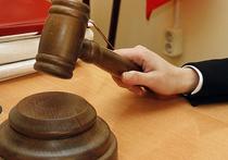 Суд в среду не смог за один решить вопрос о мере пресечения для организатора домашнего реабилитационного центра для наркозависимых Александра Земляного, обвиняемого в незаконном лишении свободы наркомана
