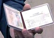 В Самаре вынесли приговор лжепрокурору