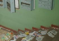 Для защиты от бумажного спама разработают наклейки на почтовые ящики