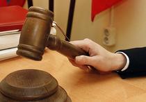 Новое слушание по делу жительницы Сочи Оксаны Севастиди, осужденной в марте прошлого года за шпионаж, состоится в среду, 15 февраля, в Верховном суде РФ