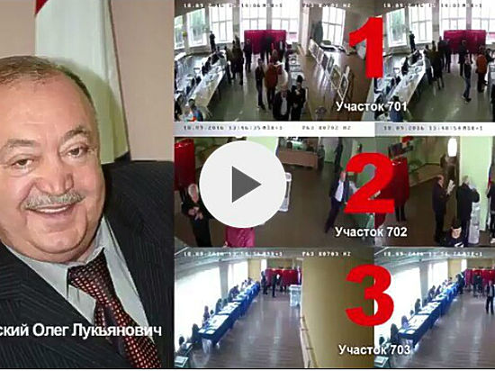 В Самарской области могут возбудить еще одно дело о фальсификациях на выборах