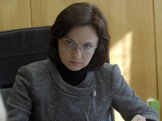 Глава ЦБ раскрыла очередные детали новой пенсионной системы