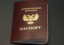 Эксперты назвали признание Россией паспортов Донбасса попыткой предотвратить преступление Порошенко