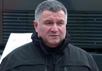Аваков напророчил возвращение Донбасса в течение полутора лет