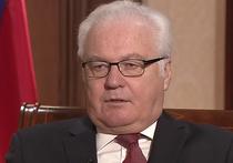 Сергей Рогов вспоминает о безвременно ушедшем дипломате