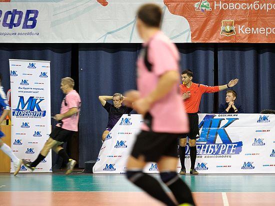 В Оренбурге ветераны спорта разыграли Кубки  по мини-футболу