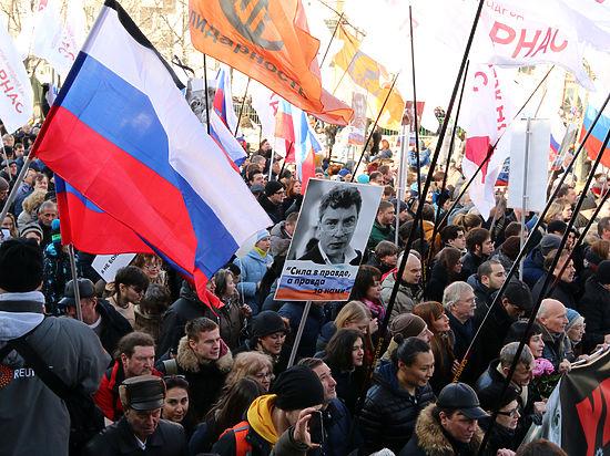 Марш памяти Немцова: онлайн