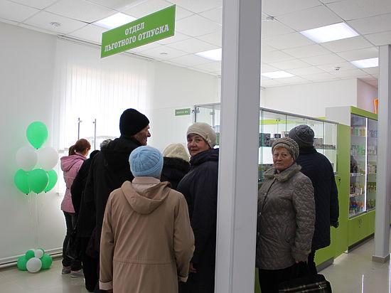 «Губернские аптеки» спешат на помощь «брошенным клиентам»