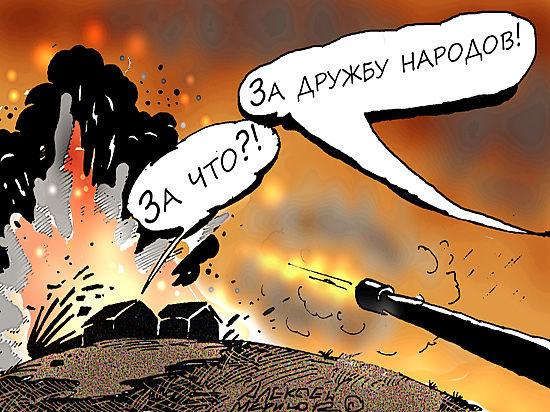 В любой непонятной ситуации — воюй с Украиной