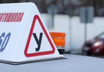 Сообщение о том, что для начинающих водителей могут ввести некий испытательный срок и на это время ограничить скорость их передвижения максимальными 70–80 км/ч, продолжает будоражить наших автограждан
