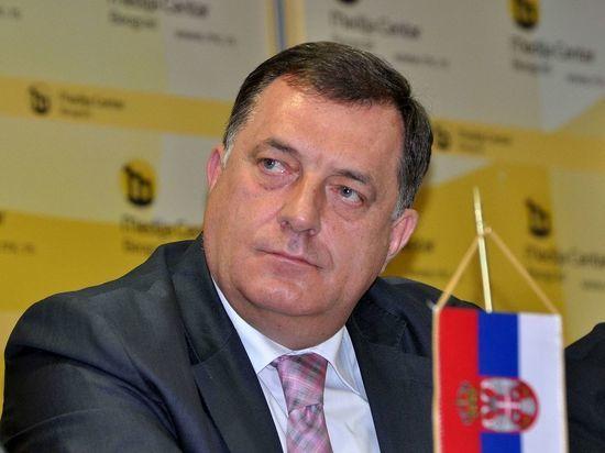 Глава Республики Сербской отшутился в ответ на угрозы США