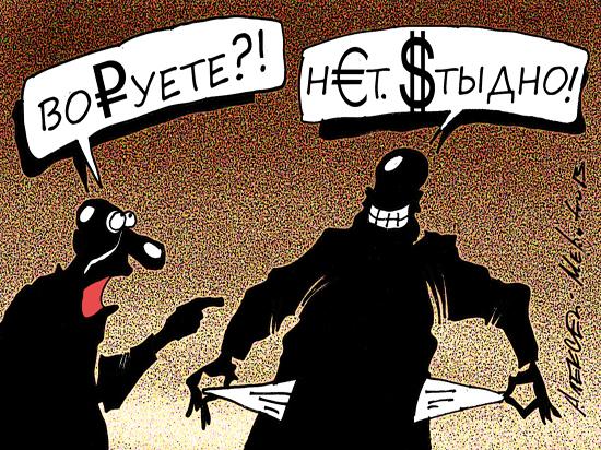 Средняя зарплата федеральных чиновников оказалась в три раза выше среднероссийской
