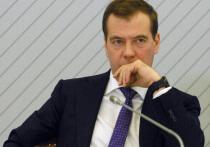 Фонд борьбы с коррупцией Алексея Навального опубликовал расследование, посвященное Дмитрию Медведеву