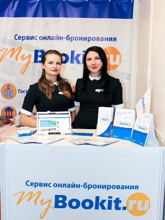 Новые туристические проекты на выставке «Крым. Сезон - 2017»