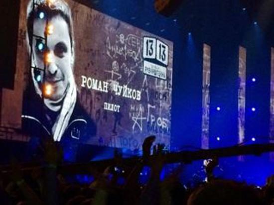 Подробности давки на ДДТ: что происходило на концерте легендарной группы