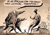 На минувшей неделе министр экономики Бурятии Зандра Сангадиев уволил директора фонда регионального развития РБ Анатолия Думнова