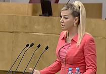 Максакова поведала о «страхе» Кремля перед бегством элиты из России