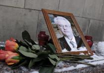 Череда загадочных смертей российских дипломатов: Bild занялся конспирологией