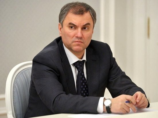 Володин одобрил идею провести президентские выборы в день присоединения Крыма
