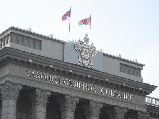 Кубань готовится к выборам депутатов ЗСК