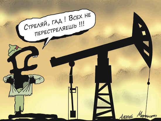 Рубль обрушится через неделю: из США пришла сланцевая угроза