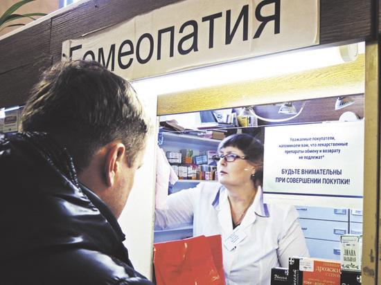 ВОЗ «крайне не рекомендует использовать гомеопатические препараты для профилактики  и лечения инфекционных и других серьезных заболеваний»