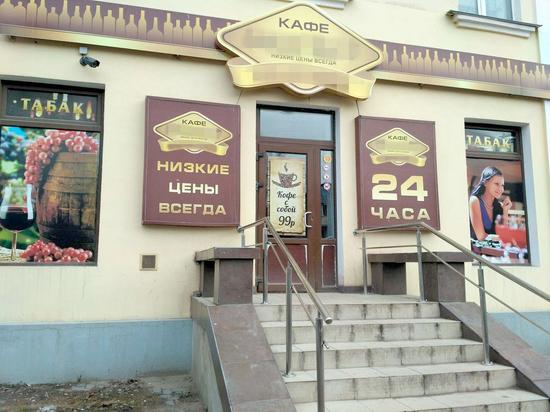 «Недокафе» или «перемагазины»: псковские чиновники не могут наказать торговцев спиртным