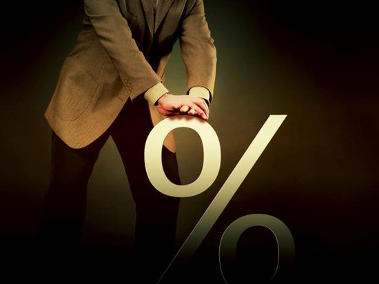 Проценты по кредиту и все что об этом нужно знать