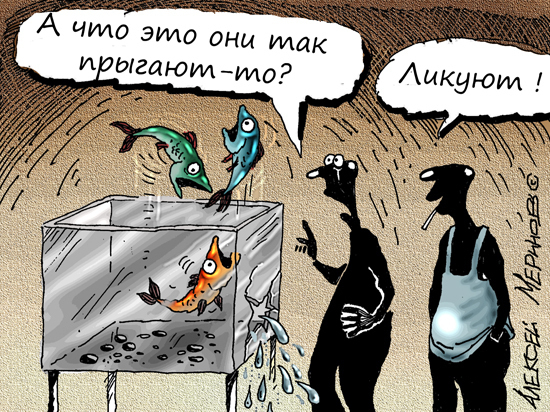 Россия без воздуха