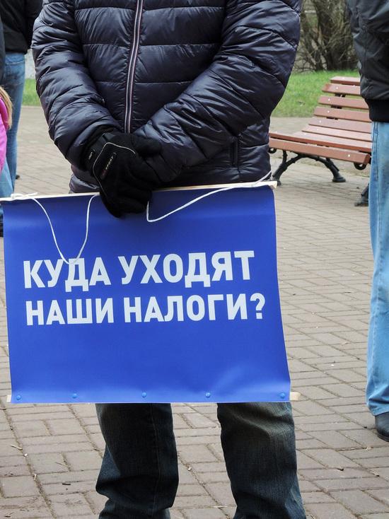 СМИ: не желающим откладывать на пенсию россиянам могут повысить налоги