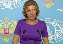 Захарова иронично прокомментировала «слив» информации о причинах смерти Чуркина