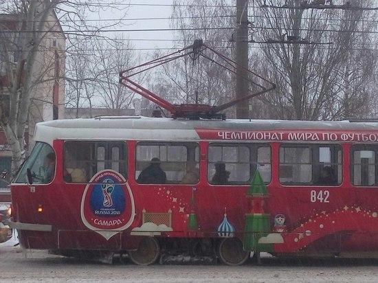 Торги на строительство трамвайной ветки до стадиона к чемпионату мира по футболу в Самаре в очередной раз признаны несостоявшимися
