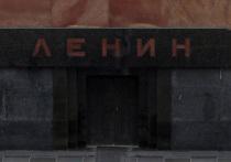 Очередной виток истерии на тему «хоронить Ильича или оставить в мавзолее» разразился по весне