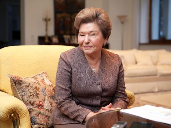 В Кремле отмечают 85-летие вдовы первого президента РФ