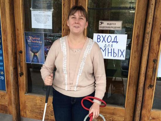 Инцидент с Юлией Дьяковой произошел полтора года назад